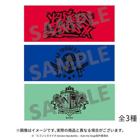 12_towel