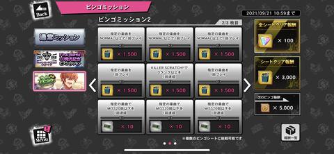 604A1F50-857E-4D8D-9C84-8381FEFF07D5