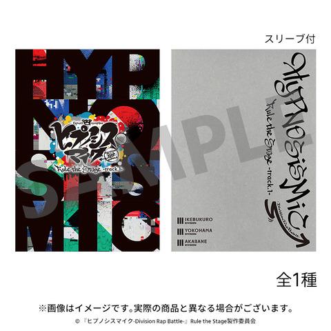 01_pamphlet