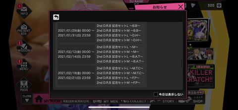 839C48D8-EFA5-4263-B2C3-9E119EA69D38
