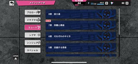 8C411577-132B-47FD-9619-D5336F8297D2