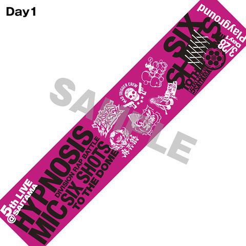 5th-LIVE_OG2_towel-day1_s