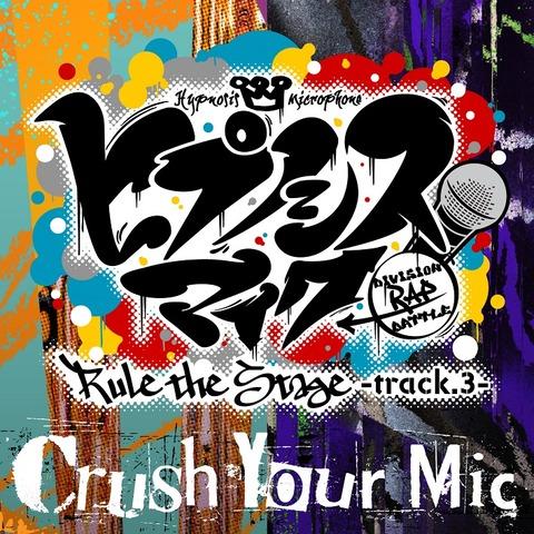 Crush-Your-Mic_JK写