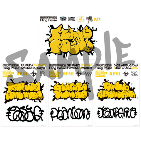 wall_stickers04_s