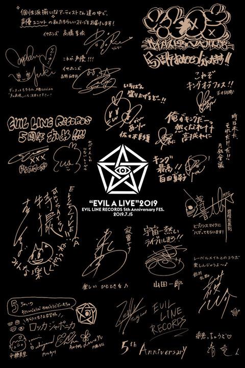 evil-a-live_sign_fixw_640_hq
