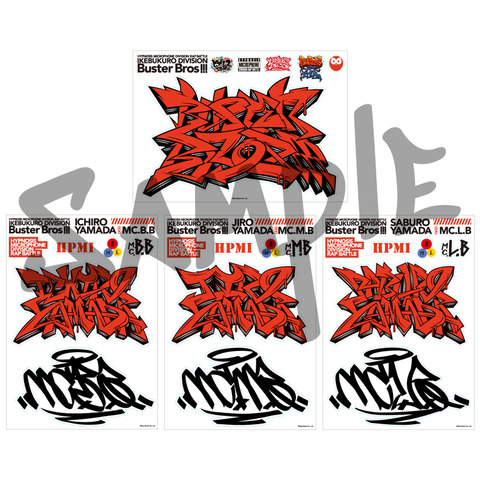 wall_stickers02_s