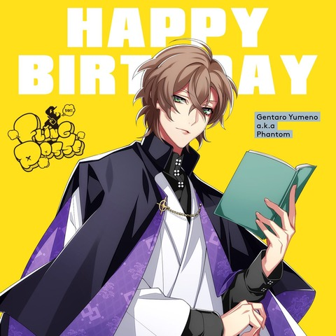 榊 太郎 誕生 日