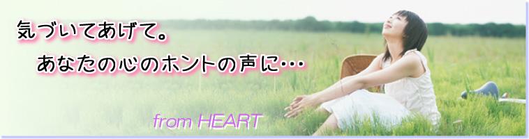 催眠療法・ヒプノセラピー・名古屋・前世療法・愛知・岐阜・三重・ヒプノバナー
