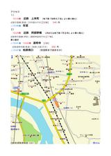 研究会地図