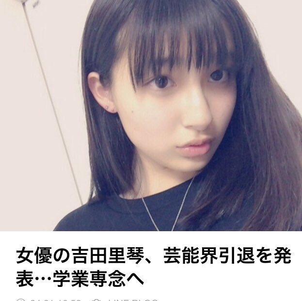 吉田里琴 メイちゃんの執事