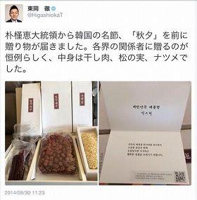 news214750_pho01