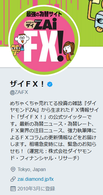 zaifx