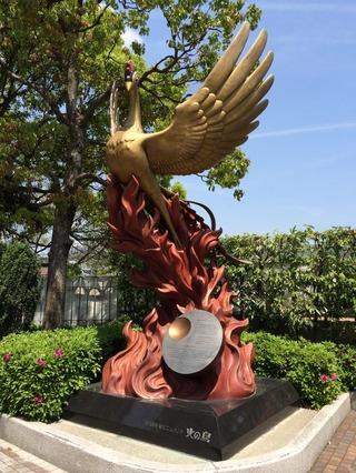 火の鳥オブジェ