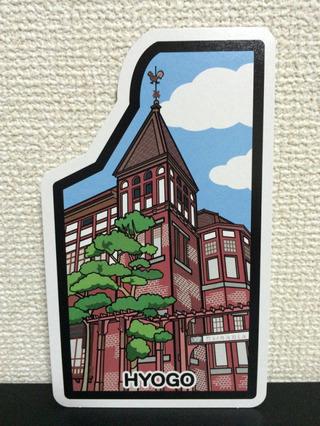神戸北野異人館・風見鶏の館