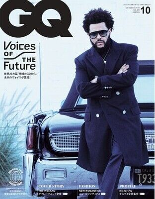 『GQ JAPAN』2021年10月号 Photographed by Daniel Jackson (C) 2021 Conde Nast Japan. All rights reserved.