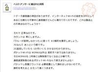 SnapCrab_NoName_2013-12-30_9-16-54_No-00
