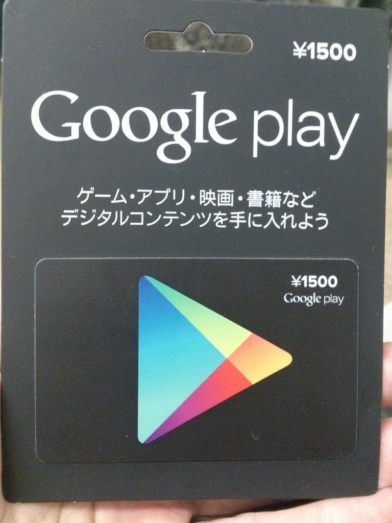 カード プレイ ローソン グーグル
