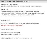 SnapCrab_NoName_2013-12-30_8-40-51_No-00