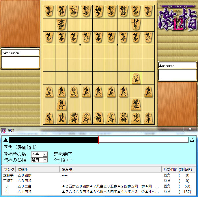11009000001