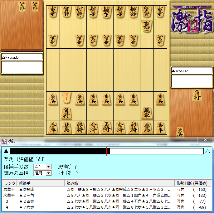 11009000010