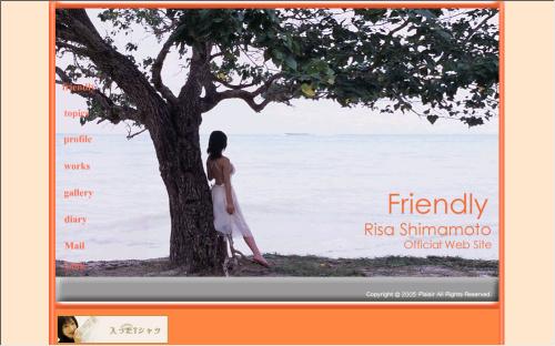 島本里沙の画像 p1_23