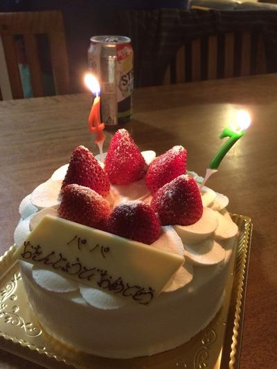 生誕47周年