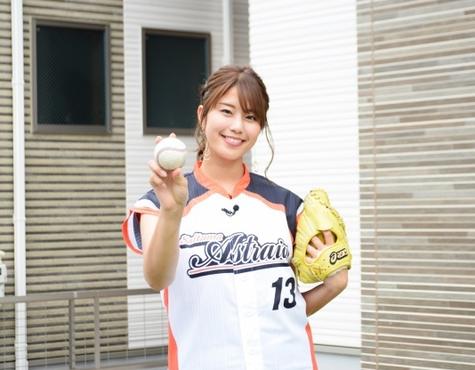 稲村亜美(173cm)「こんなデカ女でいいの・・・?」