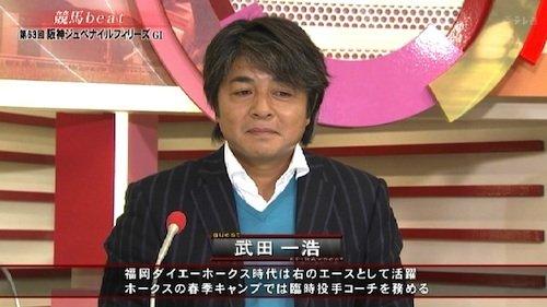 武田一浩の画像 p1_16