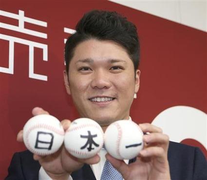 巨人坂本がメジャー挑戦しない理由 「失敗するかもしれんし、英語話せないし、日本だと女にモテるし」