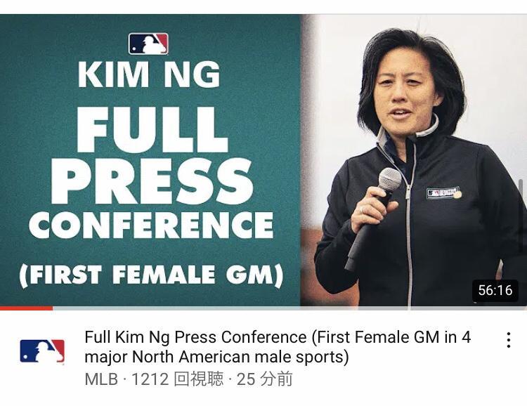 女性 gm メジャーリーグ