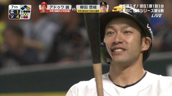 なんJ「柳田悠岐は歴代最強打者」→現在29歳通算.320 921安打 150本 502打点139盗塁