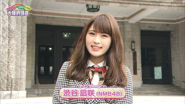 【衝撃】NMB48のメンバーがプロ野球12球団を書いた結果