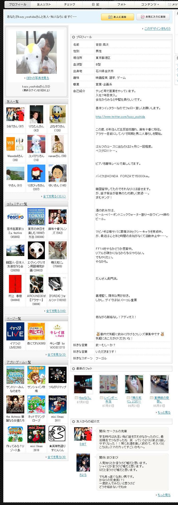 blog_01a