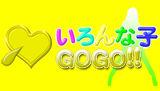 1675_logo_i