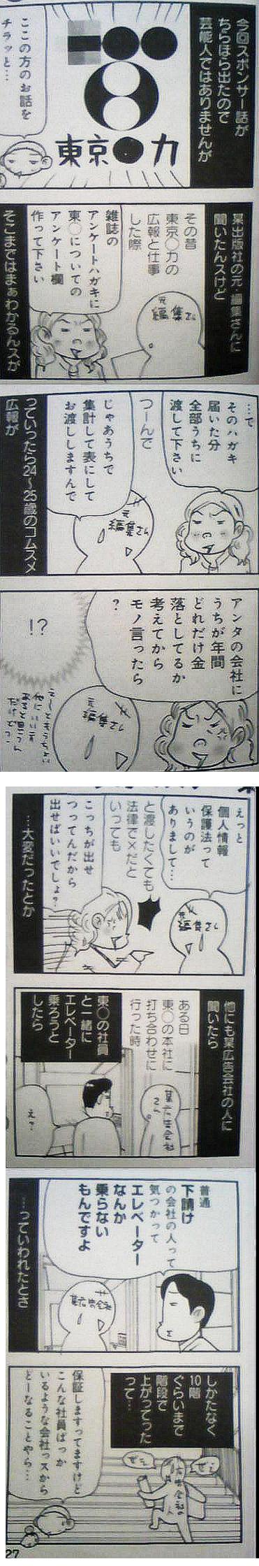 blog_03x