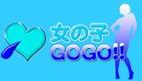 075_logo_i