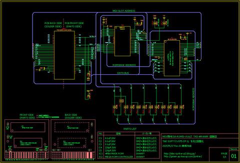 TAS-4M-008M PCB_01_PIC