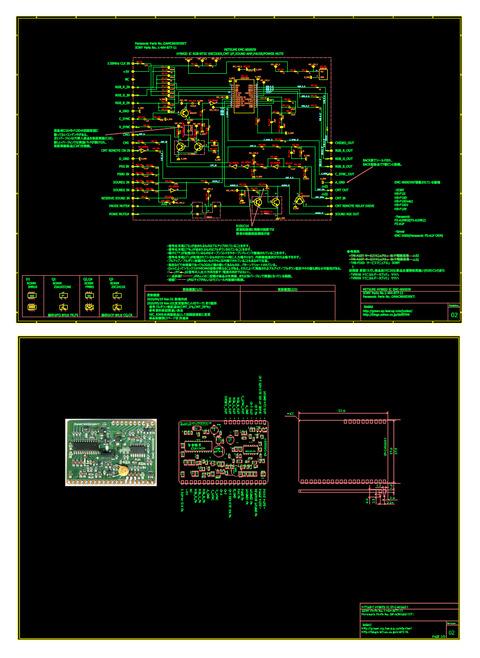 MITSUMI EMC-NX0039_REV02