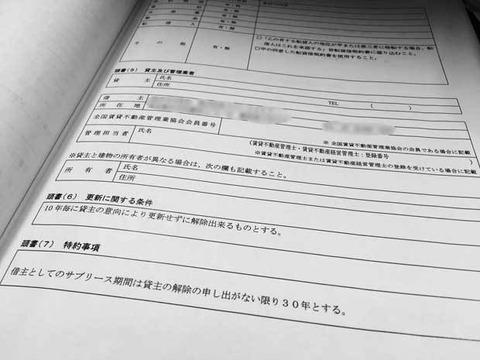 20180207-00000055-sasahi-000-3-view
