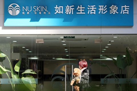 米ニュースキン、中国で罰金-違法販売と商品苦情