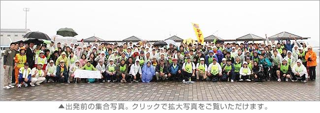 2009年石川県100km歩行大会