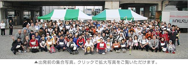 2008年石川県100km歩行大会