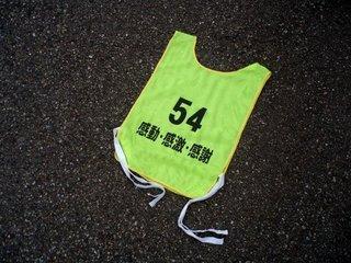 45a5dcc4.JPG