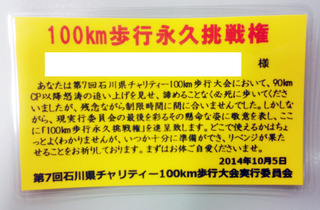 100km画像