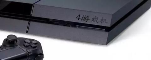 main-qimg-ec72155430cc03bf21c844ef8173efd6