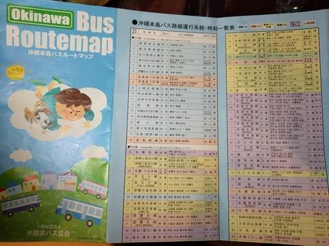 main-qimg-2089d844114cd66e311aec44b5cd305d