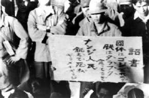 Mayday_for_food_supplies_in_Japan_01