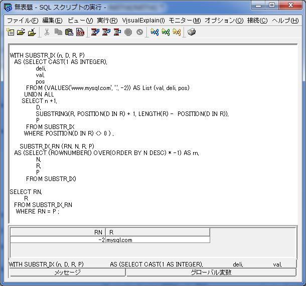 切り出し mysql 文字 列 MySQLで特定の文字以降の文字列を取得する
