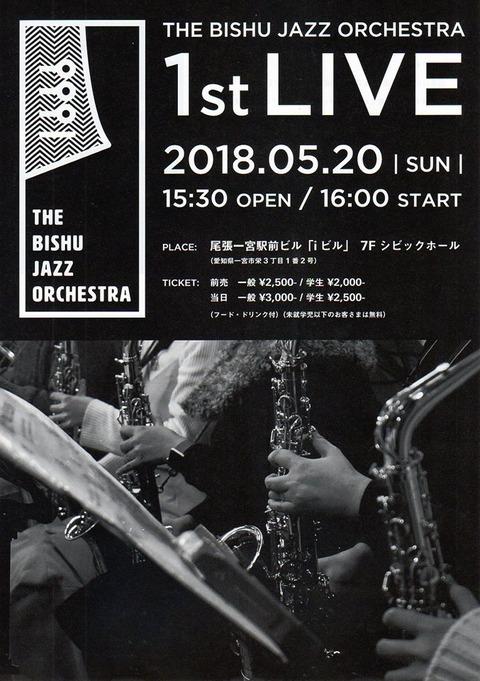 bisyuu jazz1