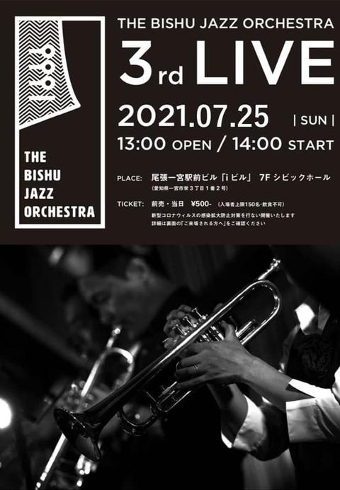 bishu jazz 3